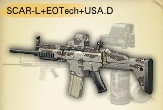 SCAR-L+EOTech+USAD.jpg