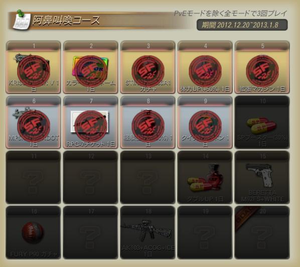 abikyoukanko-su.jpg