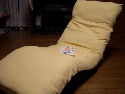 リラックス座椅子