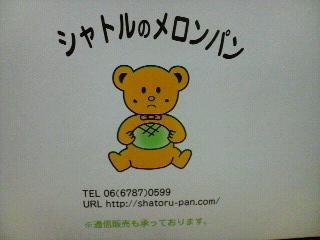 2012060111440001.jpg