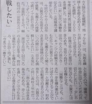 リヤカ-記事↓
