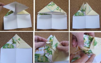 ハート 折り紙 紙風船の折り方 : ecodokechi.blog.fc2.com