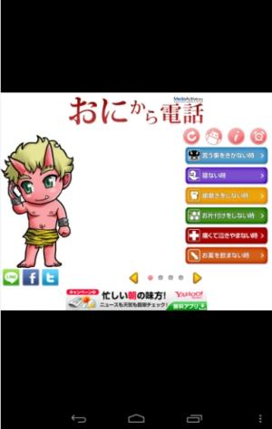 縺翫↓縺九i縺ァ繧薙o_convert_20130610113734