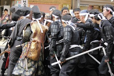tokugawa15.jpg
