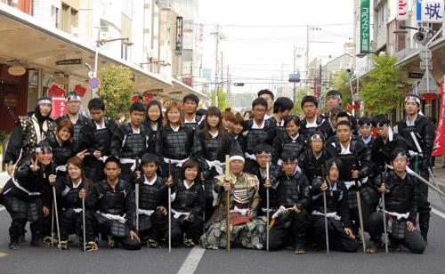 tokugawa18.jpg