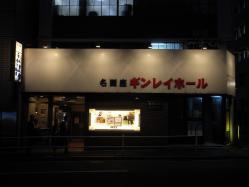2012110408.jpg