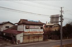 iwanuma03.jpg