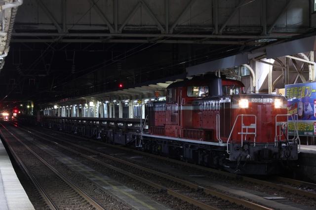 DD51 工臨