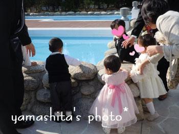 H25 初結婚式