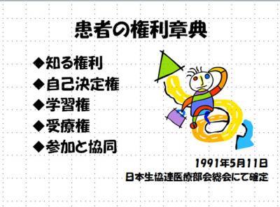 3_convert_20120606084744.jpg