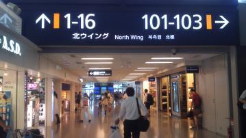 関空出発120817