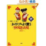 41G6R01F54L__SL160_PIsitb-sticker-arrow-dp,TopRight,12,-18_SH30_OU09_AA160_