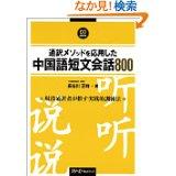 51A4PZA5J4L__SL160_PIsitb-sticker-arrow-dp,TopRight,12,-18_SH30_OU09_AA160_