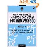 51QHK6K2TML__SL160_PIsitb-sticker-arrow-dp,TopRight,12,-18_SH30_OU09_AA160_