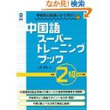 51w5BWpGBaL__SL160_PIsitb-sticker-arrow-dp,TopRight,12,-18_SH30_OU09_AA160_