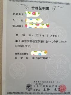 image_20130715191749.jpg