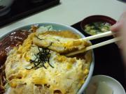 メガカツ丼3