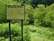 幌内炭鉱景観公園