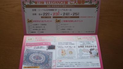 moblog_b5e9faff.jpg