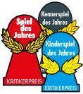 ドイツゲーム大賞