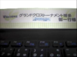 20120520_225656.jpg
