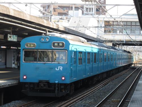 103系6両堺市駅