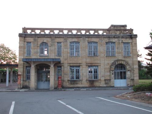 旧高畠駅舎