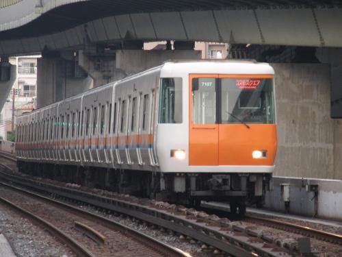 中央線7000系