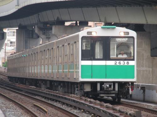 中央線20系