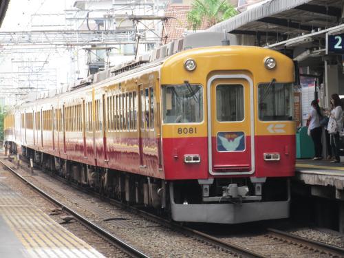 旧3000系東福寺駅