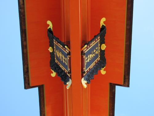 厳島神社鳥居看板