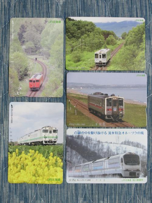 JR北海道オレンジカード
