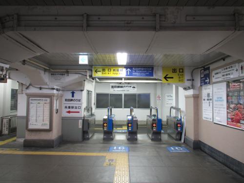 兵庫駅和田岬線改札