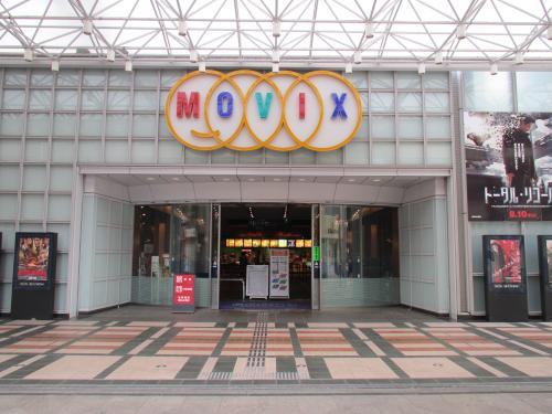 MOVIX.jpg