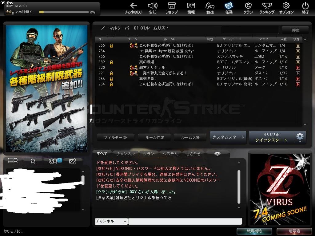 Snapshot_20120630_0444220.jpg