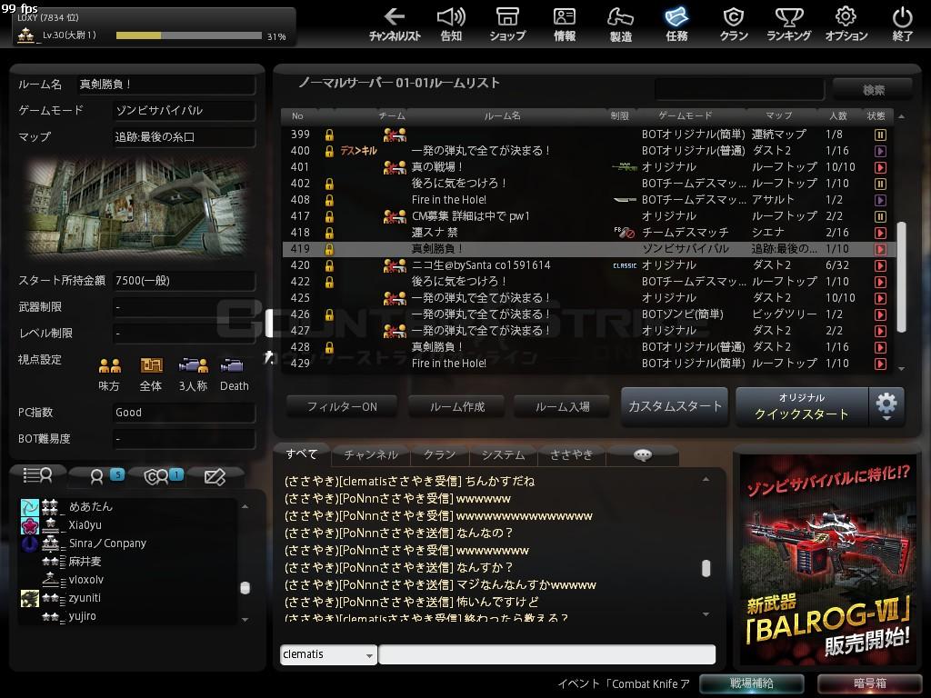 Snapshot_20120723_0041450.jpg