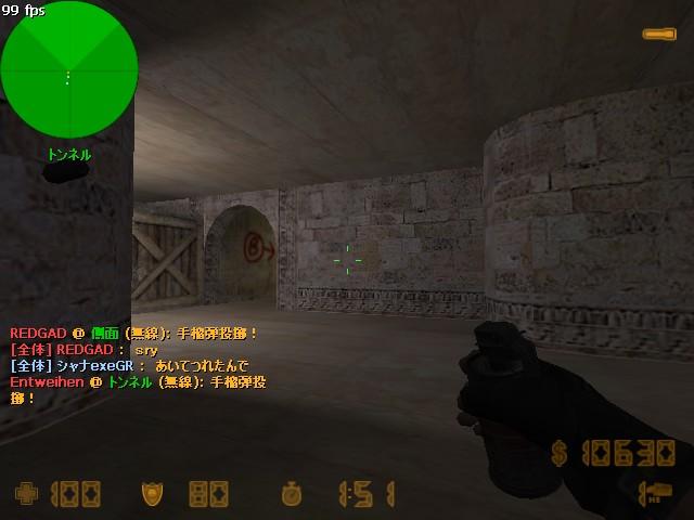 de_dust2_20120624_2223540.jpg