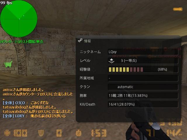 de_dust2_20120812_0317230.jpg