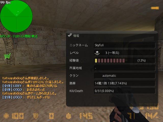 de_dust2_20120812_0317310.jpg