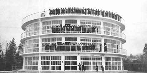195401 山崎学園第1期1 東京都(坂本鹿名夫)