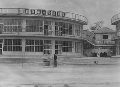 P 195409 鹿屋小学校1(坂本鹿名夫)