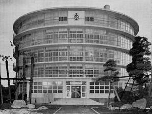 195505 立正交成学園男子部1 東京都(坂本鹿名夫)