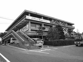 倉吉市庁舎