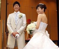 内海哲也と嫁の画像2