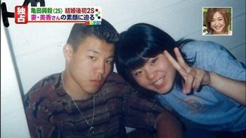 亀田興毅と嫁・伊東美香の画像2