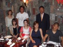 亀田興毅と嫁・伊東美香の画像5