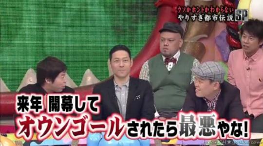 前田遼一の呪い画像10