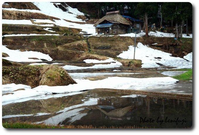 松之山の原風景
