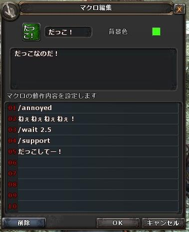 wo_20120515_194427.jpg