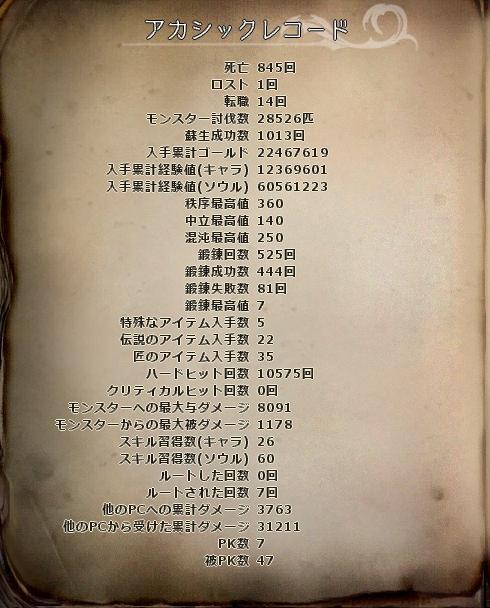 wo_20120518_025728.jpg